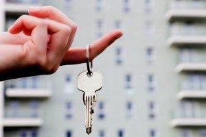 як швидко продати старе житло