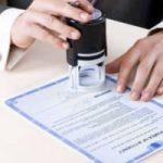 Реєстрація права власності на квартиру вторинного ринку – як уникнути помилок?